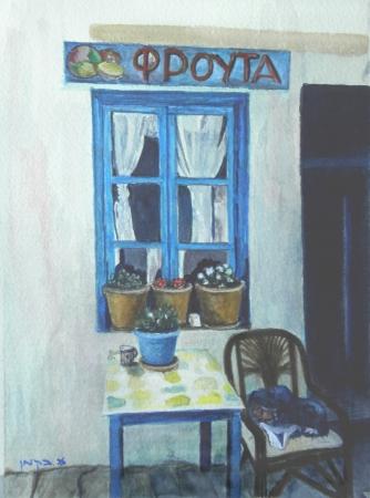 חלון בים התיכון