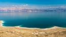מבט על ים המלח