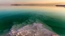 למעמקי ים המלח