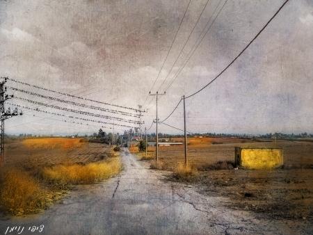 בדרך אל הכפר