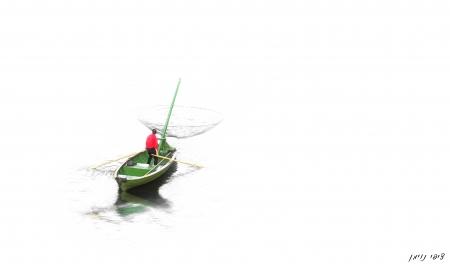 יוצא לדייג
