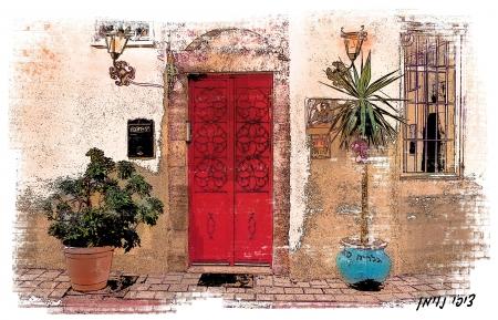 הדלת האדומה