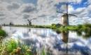 טחנות ררוח בהולנד