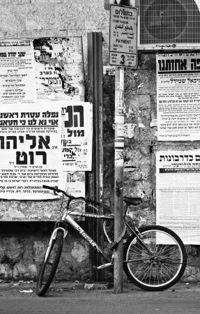 אופניים במאה שערים
