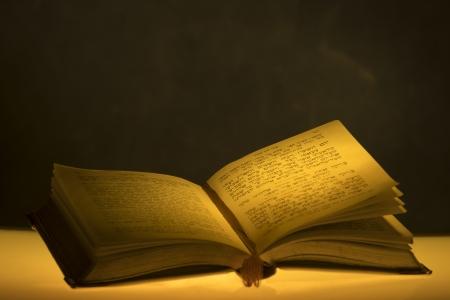 ספר קידוש