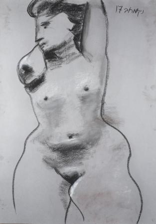 עירום