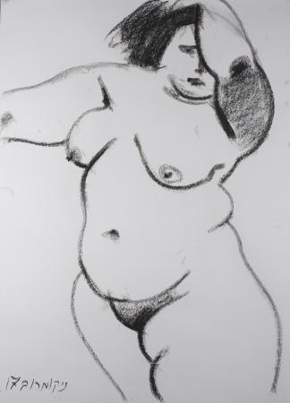 אישה שמנה מלפנים