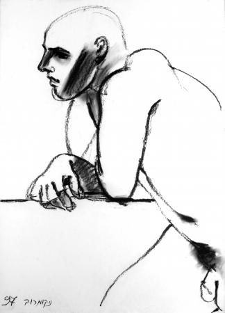 גבר נשען מלפנים
