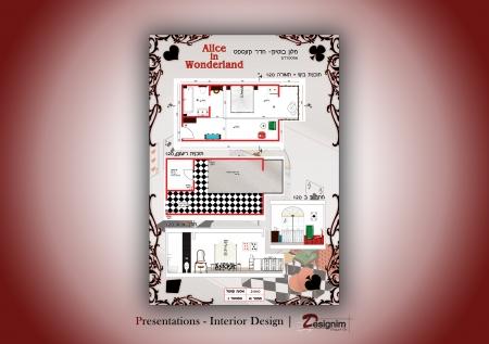 עיצוב של חדר בית מלון | עיצוב פנים