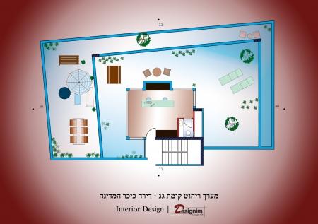 עיצוב של דירה כיכר המדינה | עיצוב פנים
