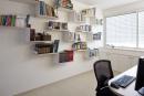 עיצוב של חדר עבודה | עיצוב פנים