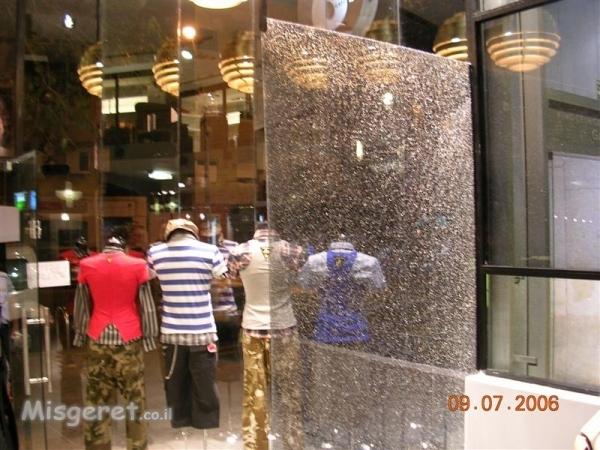 חנות מאמ�'ז בדיזנגוף סנטר