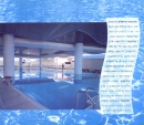 עיצוב של בריכת שחיה וספא | עיצוב פנים