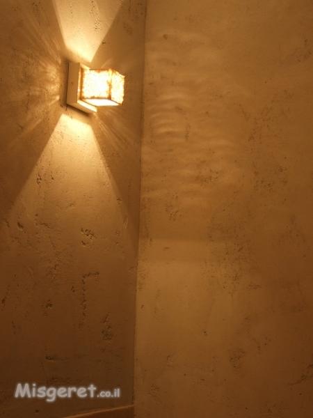 גוף תאורה