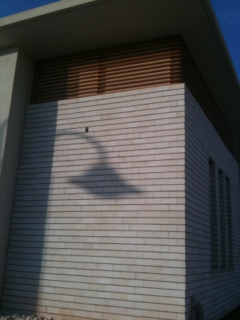 עיצוב של בית פרטי במרחביה   עיצוב פנים