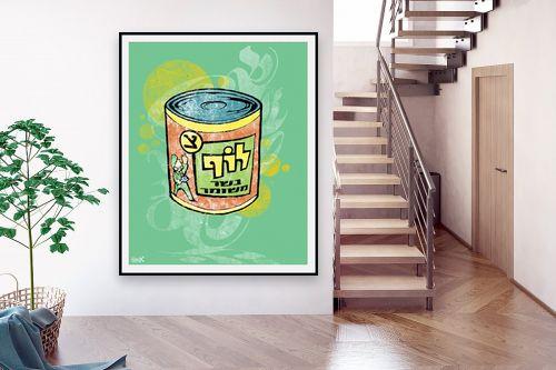 תמונה לבית - חנן אביסף - קופסת לוף - רקע ירוק - מק''ט: 53100