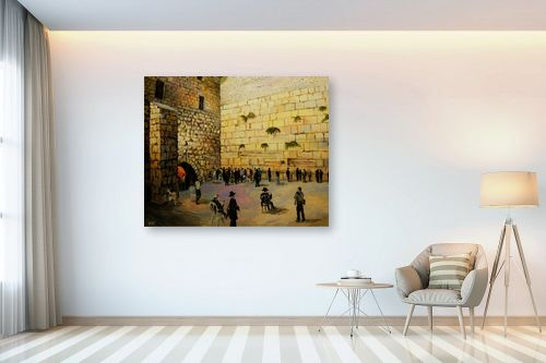 תמונה לבית - שמואל מושניק - הכותל המערבי - מק''ט: 330926