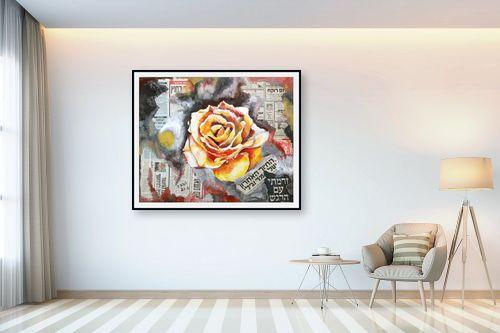 תמונה לבית - אהובה מגן - ורד של תקווה - מק''ט: 330981