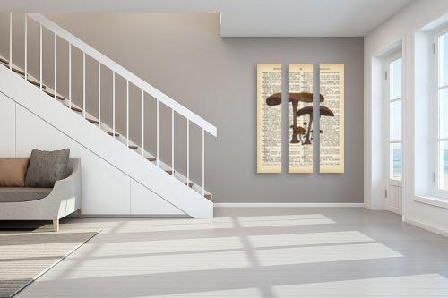 תמונה לחדר מדרגות - Artpicked - פיטריות2 רטרו על טקסט - מק''ט: 330219