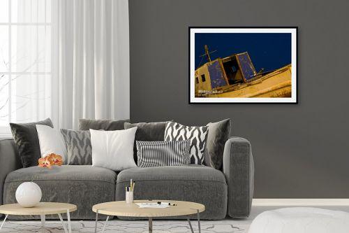 תמונה לסלון - אמיר אלון - סירת דייג נטושה - מק''ט: 1305