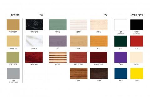 מבחר של 30 גוונים וטקסטורות לגימור מסביב להדפסה (שוליים) - זמין בצבעי בסיס, צבעים מטאליים, עץ ושיש מגוונות