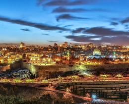 מדבקות קיר ירושלים