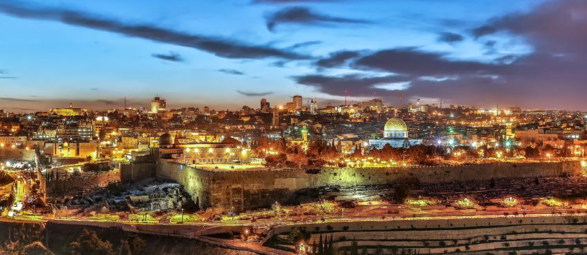 גלריית תמונות של ירושלים