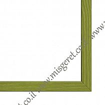 0-green-wood