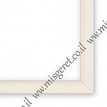 2X3-whitewash