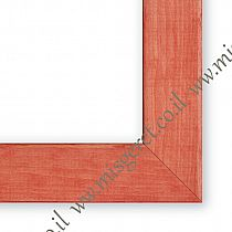 4-cedar-red