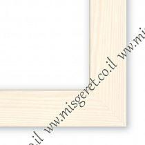4-cedar-white