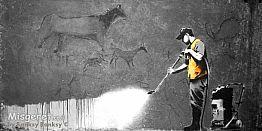 Cave Man Washing wall