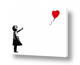 חדרים חדר נוער | Girl With a Balloon