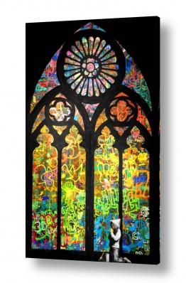 תמונות לפי נושאים דת | Stained Glass Window