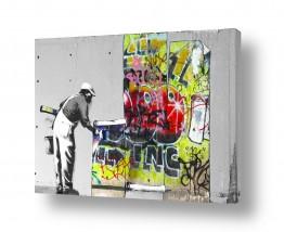 חדרים חדר נוער | Banksy vs Robbo