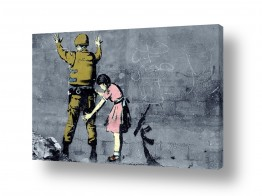 ישראל צהל | Girl Searching Soldier