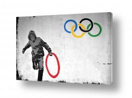 אירופה אנגליה | London Olimpic