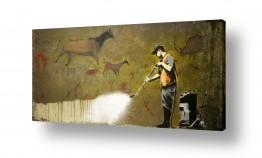 חדרים חדר נוער | Cave Man Washing wall