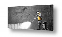תמונות לפי נושאים מערה | Cave Man Washing wall