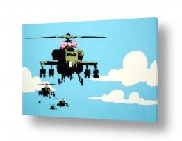 תמונות לפי נושאים קומיקס | Apache Helicopter