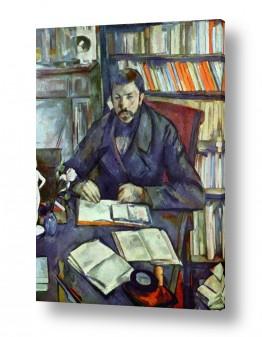 אלמנטים דקורטיביים ספרים   Paul Cezanne 024