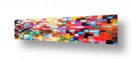 ציורים ציורים אנרגטיים | #0024 אבסטרקט פס צר יותר