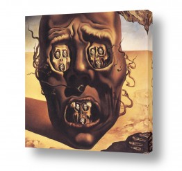 אמנים מפורסמים סלבדור דאלי | Face of war