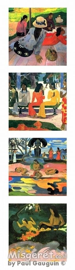 קולאג Paul Gauguin