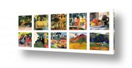 אמנים מפורסמים פול גוגן | Paul Gauguin collage