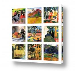 אמנים מפורסמים פול גוגן | collage Gauguin