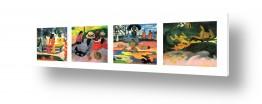 אמנים מפורסמים פול גוגן | פול גוגן