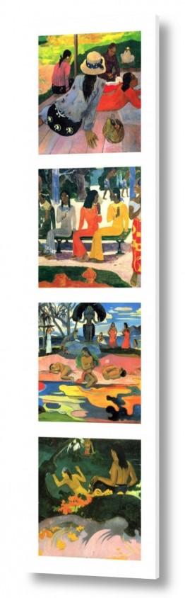 אמנים מפורסמים פול גוגן | קולאג Paul Gauguin