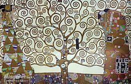 עץ החיים tree of life