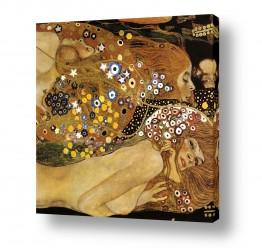 אמנים מפורסמים גוסטב קלימט | נחשי מים water serpents 2